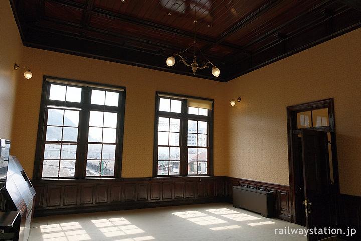門司港駅駅舎、貴賓室隣の次室