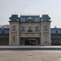 門司港駅 (JR九州・鹿児島本線)~昔の大ターミナル駅の姿を残した威風堂々の洋風木造駅舎~