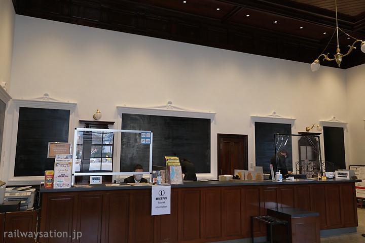 門司港駅、みどりの窓口になっている旧一等二等待合室