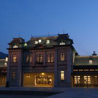 門司港駅(2)~復原された大正築の重要文化財駅舎をもっと愉しむ~