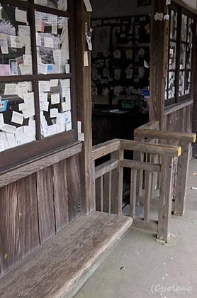 肥薩線、明治の木造駅舎が残る大畑駅、ホーム側の改札口