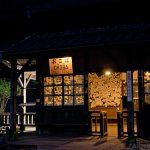 大畑駅 (JR九州・肥薩線)~周囲に民家が無い秘境駅で夜を迎える…~