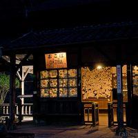 JR九州・肥薩線、夜の大畑駅、浮かび上がる定期券や名刺