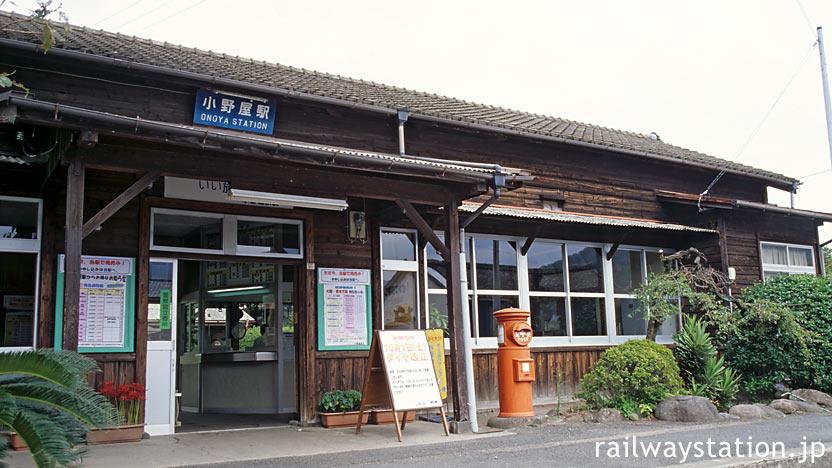 久大本線、何十年も前の駅風景を残す小野屋駅。木造駅舎、丸ポスト…