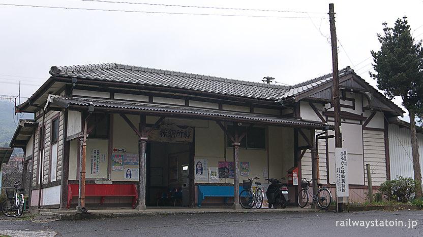JR九州・日田彦山線・採銅所駅、大正築の洋風木造駅舎
