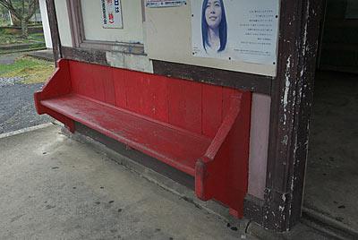 日田彦山線・採銅所駅、駅舎造り付けの木製ベンチ