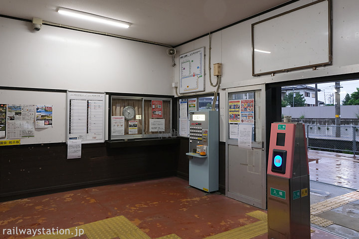 JR九州日豊本線・田野駅、窓口跡やICカード改札機