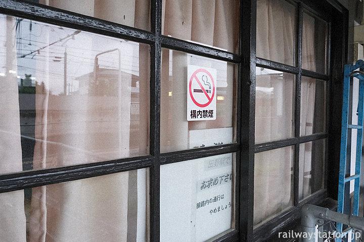 日豊本線・田野駅、駅舎ホーム側の古びた木の窓枠