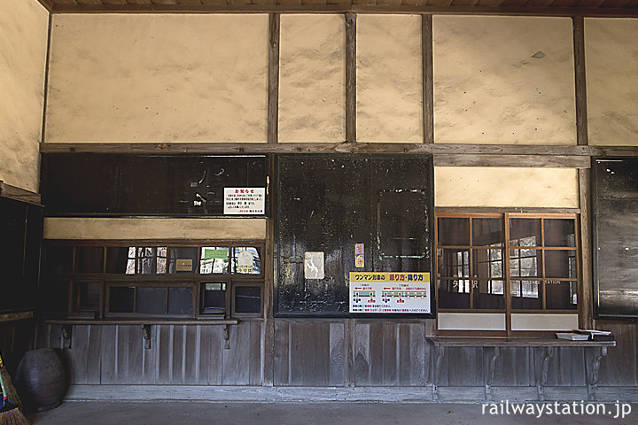 肥薩線・矢岳駅の木造駅舎、昔のままの窓口