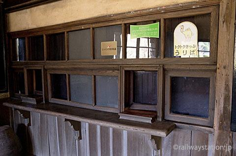 肥薩線・矢岳駅、国鉄時代のステッカーが貼られたままの出札口跡