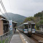 吾桑駅 (JR四国・土讃線)~ご当地な形をした池のある駅~
