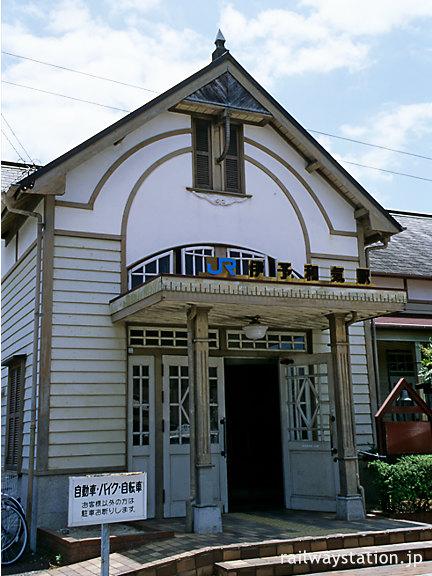JR四国予讃線・伊予和気駅、伊予鉄・三津駅を真似た?駅舎