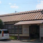 神志山駅(JR東海・紀勢本線)~古民家風のユニークな木造駅舎~