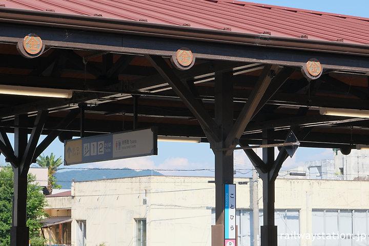 琴平駅上屋の軒飾り、駅じゅうにあしらわれた丸金(マルコン)マーク