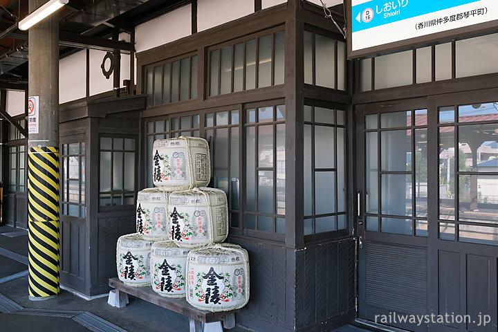 JR四国・土讃線・琴平駅、駅舎改修で閉塞器室もレトロに再現