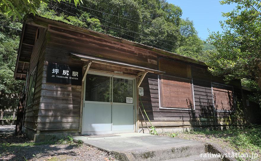 土讃線・坪尻駅、今やJR四国唯一となった純木造駅舎が残る