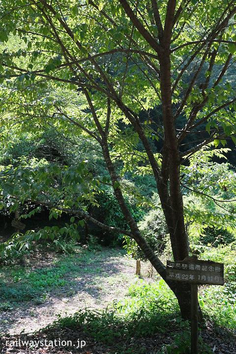 土讃線・坪尻駅、還暦の開業60周年を記念した桜の植樹