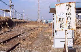 JR東海・飯田線・船町駅横の貨物ヤード