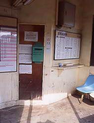 JR東海・飯田線・船町駅、駅舎内の切符売場跡