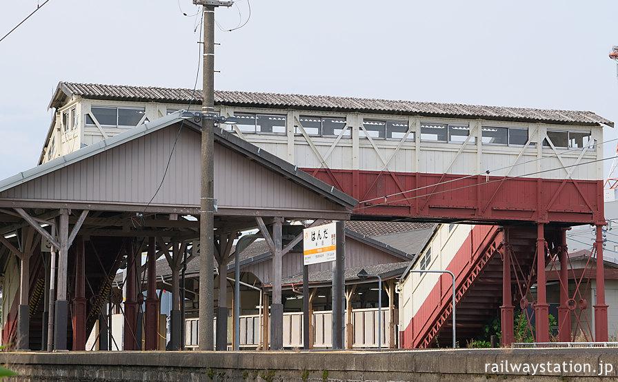 JR東海武豊線・半田駅プラットホームと国内最古の跨線橋