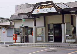 JR武豊線・半田駅、古いがかなり改修されている木造駅舎