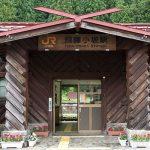 飛騨小坂駅の木造駅舎。御嶽を控え、千木を取り入れた車寄せ。