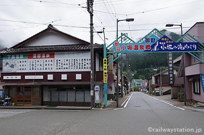 高山本線・飛騨小坂駅の駅前