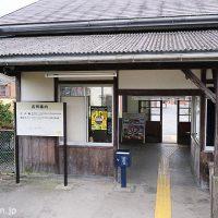 JR東海・名松線・家城駅、古い木造駅舎が現役