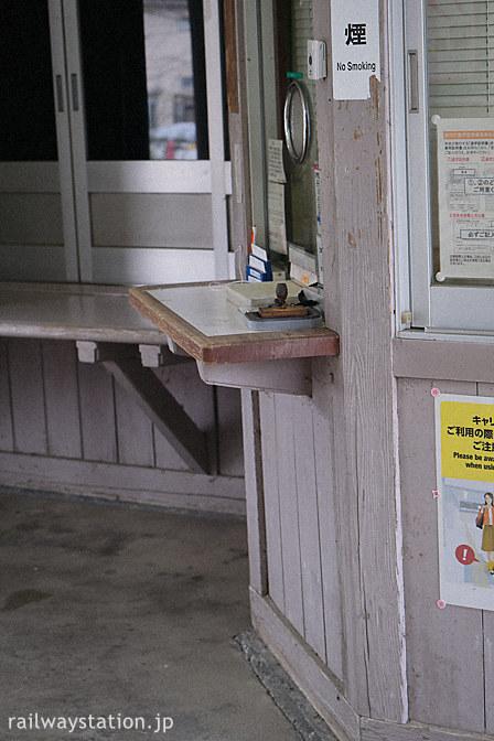 JR名松線・家城駅、改修されているが木造駅舎らしい趣