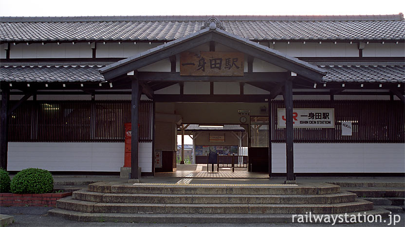 JR東海・紀勢本線・一身田駅、和風の雰囲気漂う木造駅舎。