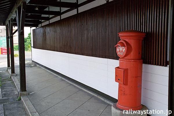 JR紀勢本線・一身田駅の木造駅舎、和風の格子窓にレトロな丸ポストが映える