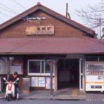 JR東海・武豊線・亀崎駅、現役最古と言われる木造駅舎