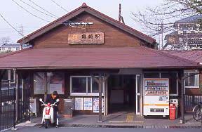JR東海武豊線・亀崎駅、現役最古と言われる木造駅舎