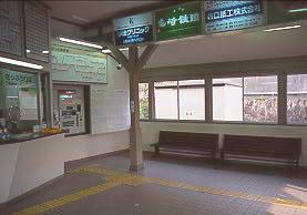 武豊線・亀崎駅、待合室と切符売場