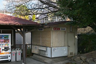 JR東海・武豊線・亀崎駅にあったキオスクの小屋(2008年)