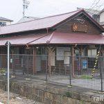 亀崎駅(JR東海・武豊線)~最古の駅舎がある駅を細見する~