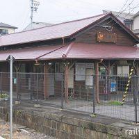 日本最古の現役駅舎?武豊線・亀崎駅