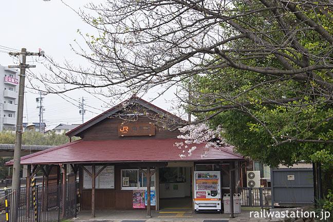 武豊線・亀崎駅、明治19年築とされる木造駅舎と桜の木