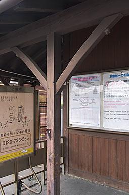 武豊線・亀崎駅の軒柱、支柱にカーブが入る