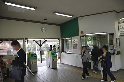 JR武豊線・亀崎駅、改札口と窓口