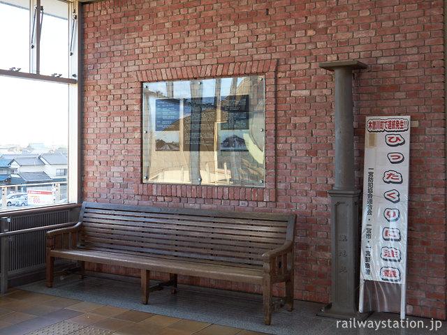 JR東海道本線・木曽川駅、改札内の動輪マーク入りベンチ
