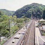 古虎渓駅(JR東海・中央本線)~通勤路線、名古屋近郊の秘境駅!?~