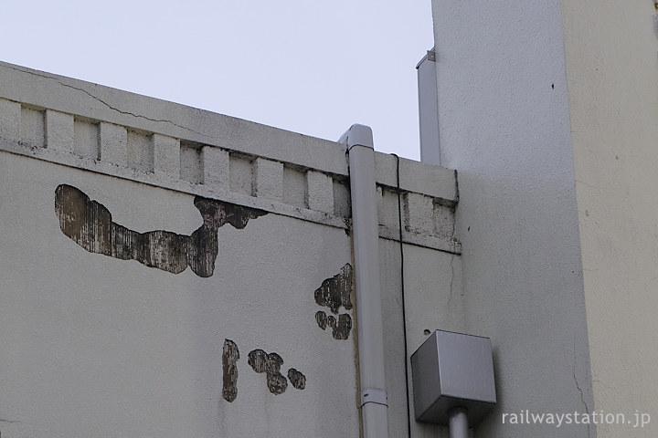 南甲府駅・駅舎の壁が剥がれ木のようなものが見える…