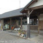 東海道本線・美濃赤坂駅の木造駅舎、ホーム側の佇まい