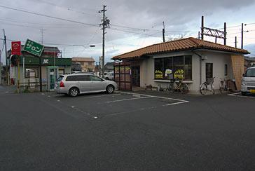 美濃赤坂駅・西濃鉄道直営の喫茶店