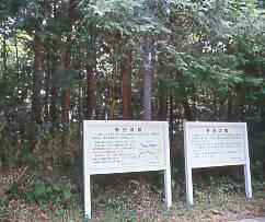 新城市、飯田線・野田城駅から徒歩で約30分の野田城址
