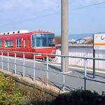 JR飯田線の下地駅を通過する!?名鉄名古屋本線の列車