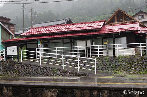 JR東海・高山本線、飛騨最北端の駅・杉原駅
