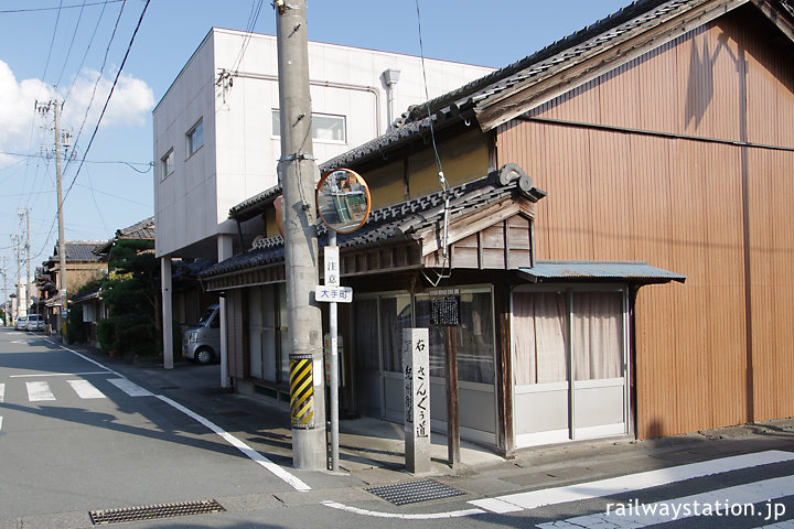 田丸駅のある玉城町、初瀬街道、熊野街道、伊勢本街道の合流点