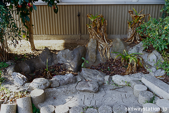 JR東海飯田線・東上駅、木造駅舎前の「友情の池」